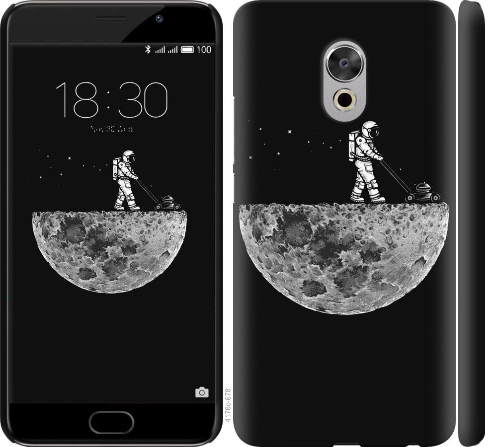 Чехол на Meizu Pro 6 Plus Moon in dark