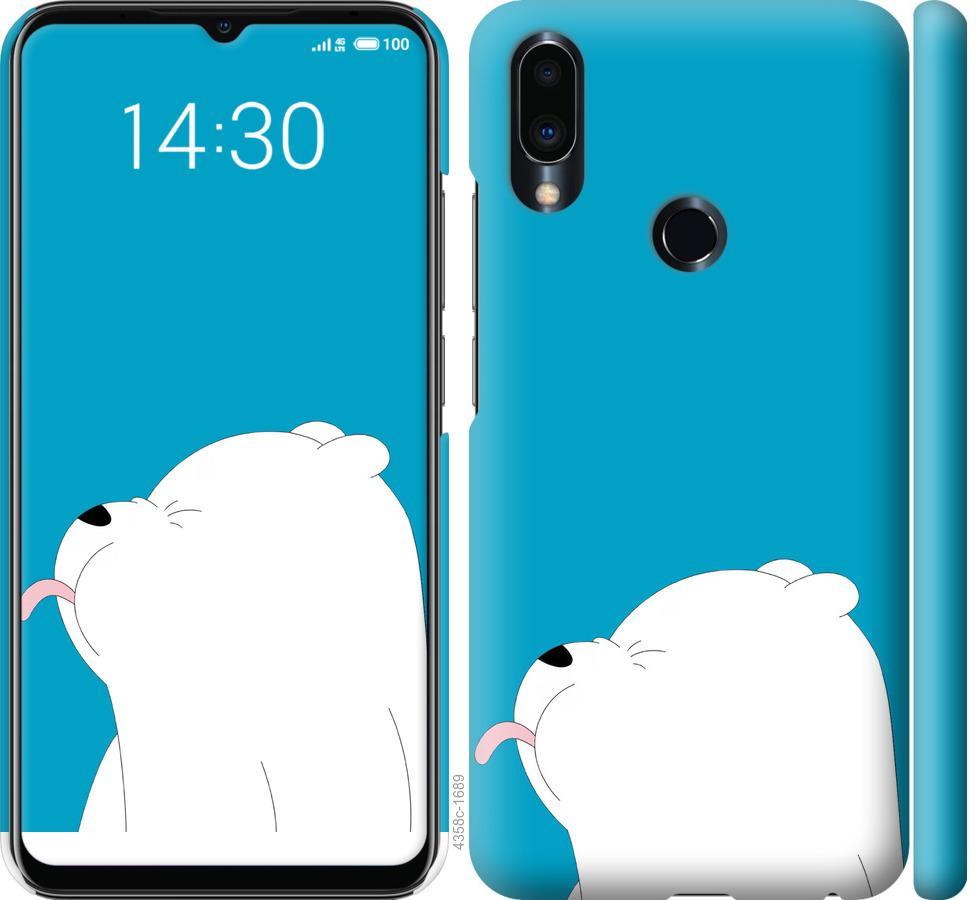Чохол на Meizu Note 9 Ведмідь 1