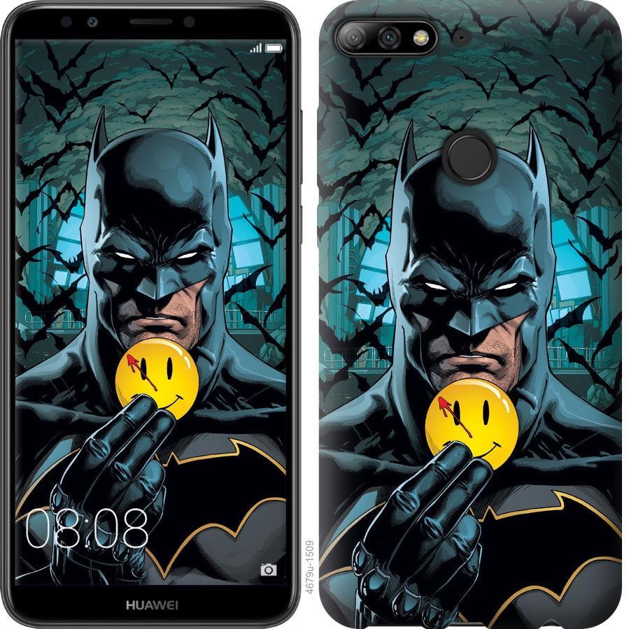Чехол на Huawei Honor 7C Бэтмен 2