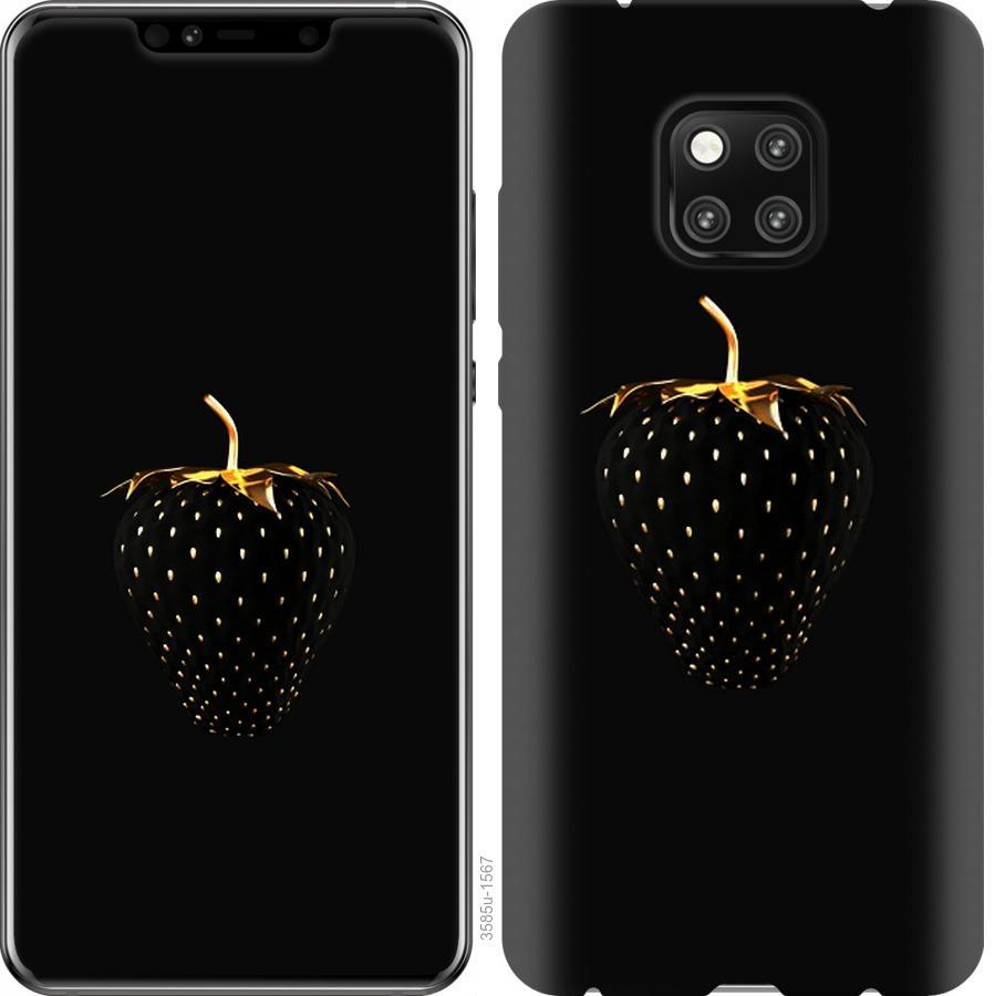 Чехол на Huawei Mate 20 Pro Черная клубника