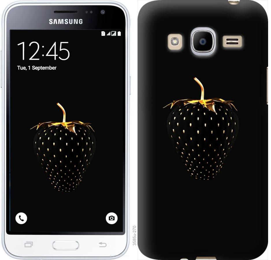 Чехол на Samsung Galaxy J2 (2016) J210 Черная клубника
