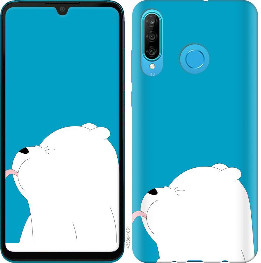 Чехол на Huawei Honor 20 Lite Мишка 1