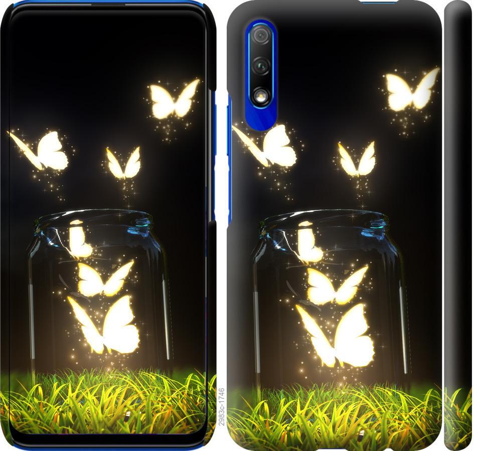 Чехол на Huawei P Smart Pro Бабочки