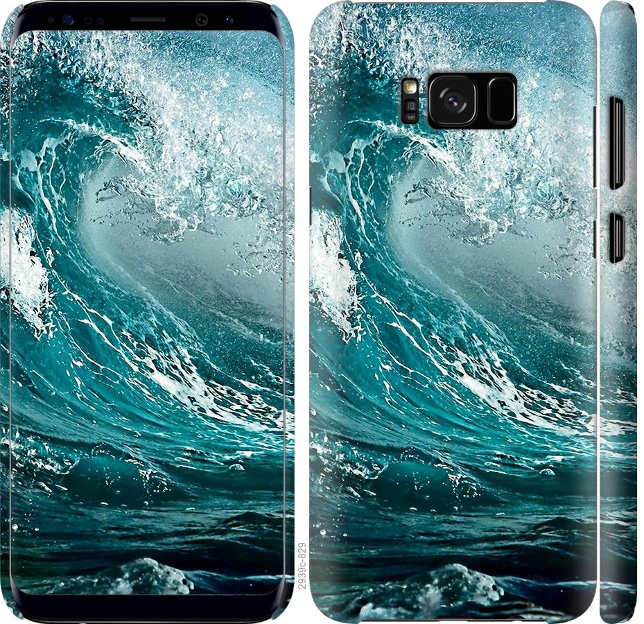 Чехол на Samsung Galaxy S8 Морская волна