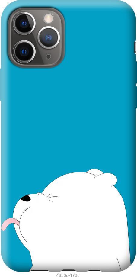 Чехол на Google Pixel 4 XL Мишка 1