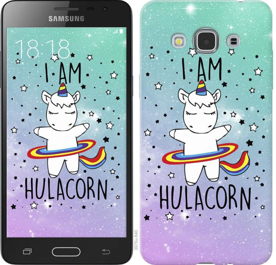 Чехол на Samsung Galaxy J3 Pro Im hulacorn