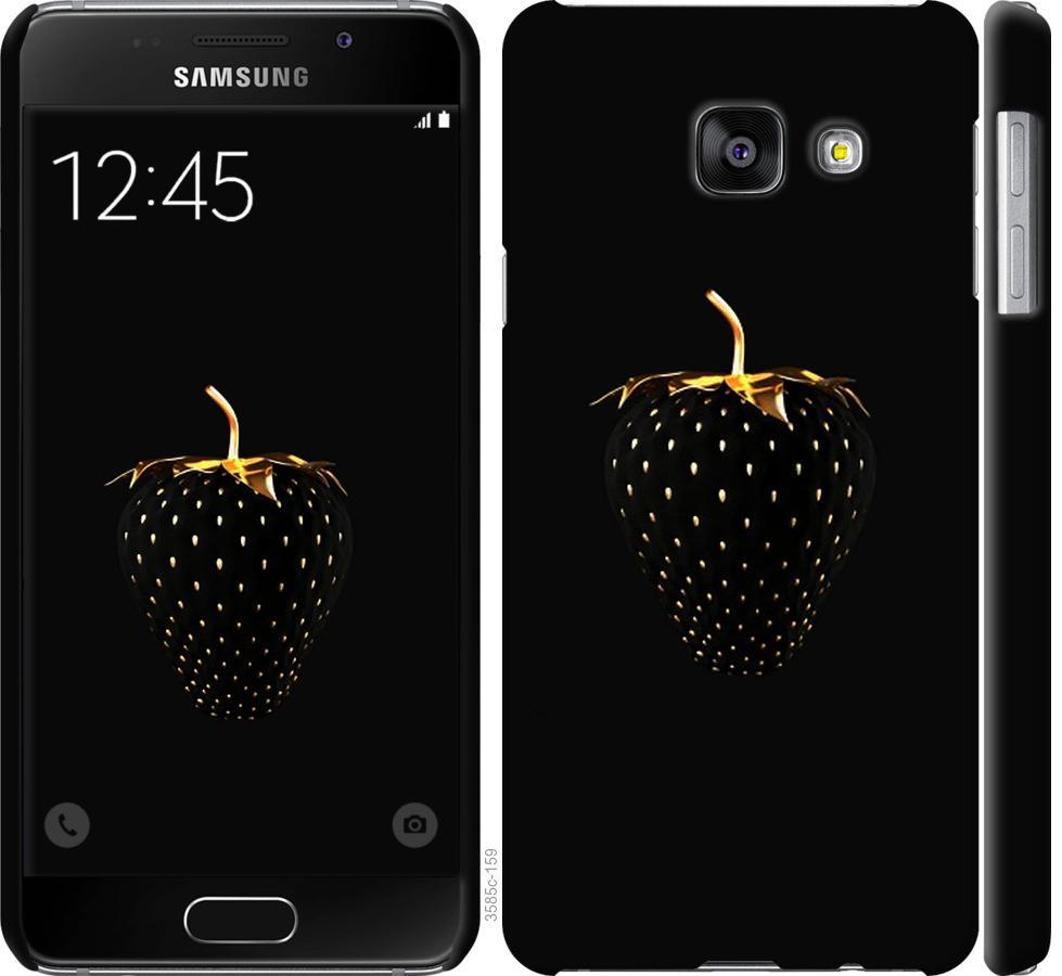 Чехол на Samsung Galaxy A3 (2016) A310F Черная клубника