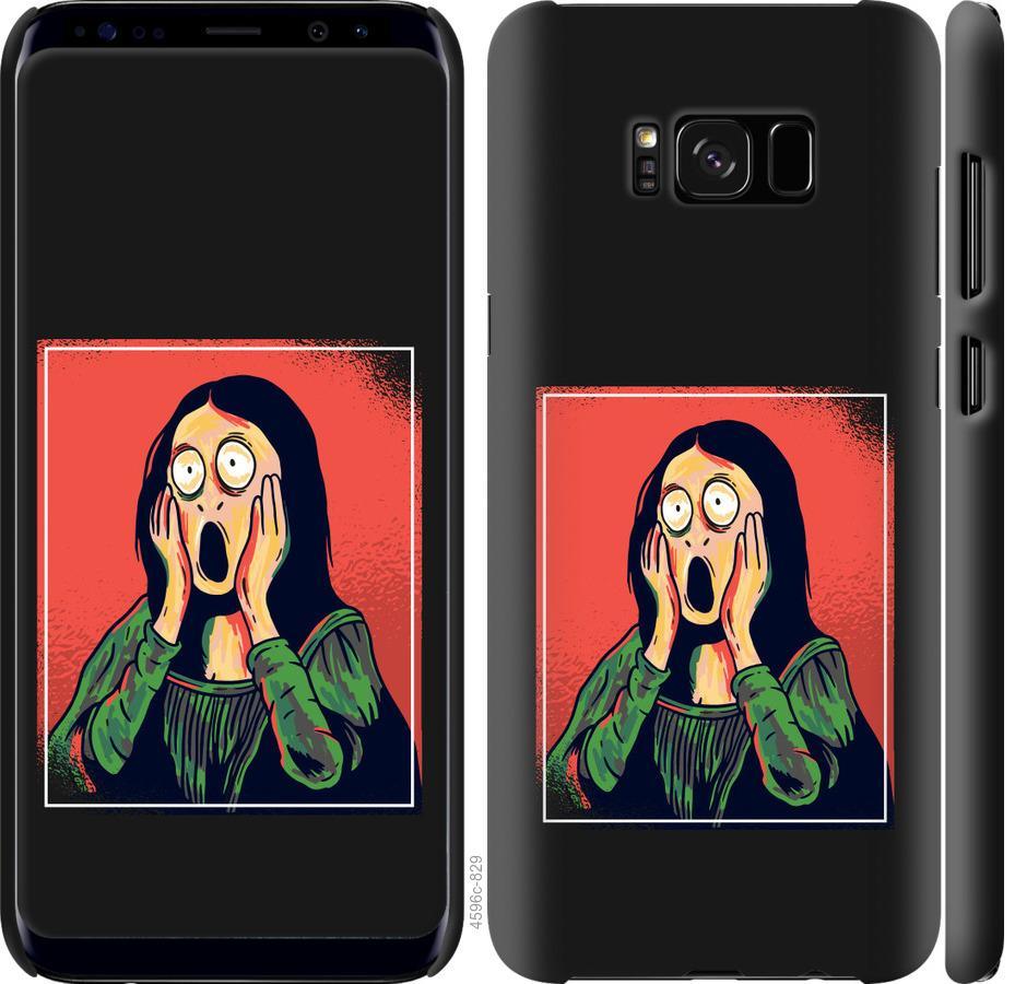 Чехол на Samsung Galaxy S8 Мона Лиза