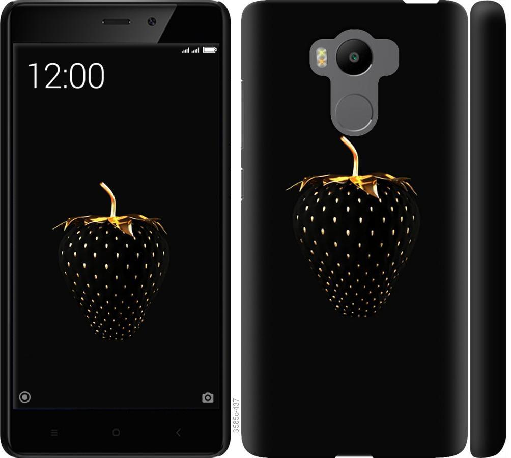 Чохол на Xiaomi Redmi 4 pro  Чорна полуниця