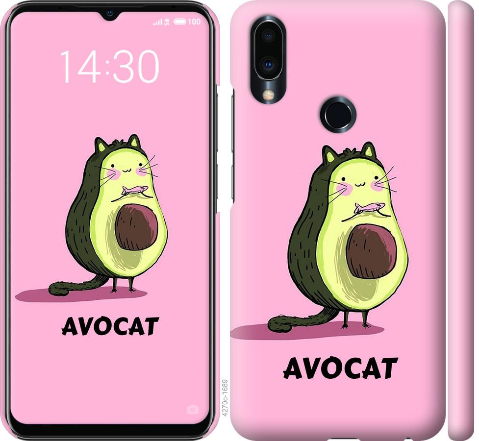 Чехол на Meizu Note 9 Avocat