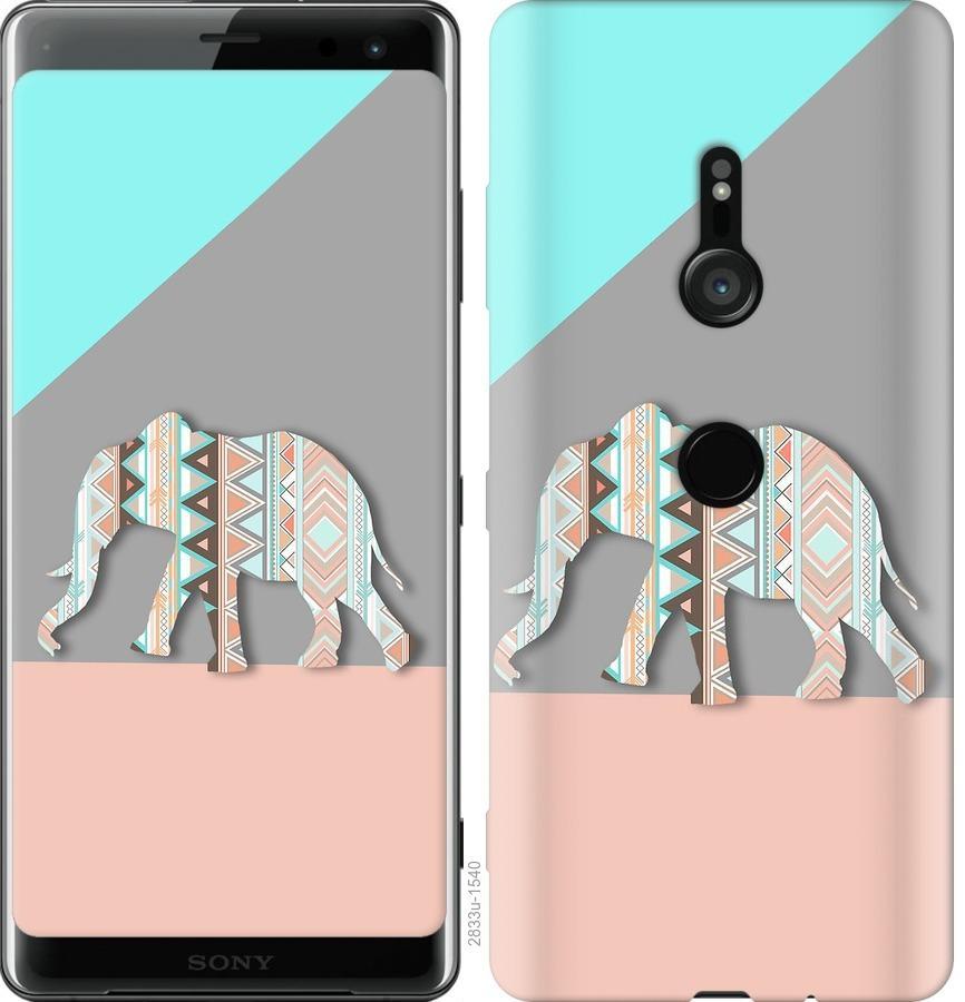Чехол на Sony Xperia XZ3 H9436 Узорчатый слон