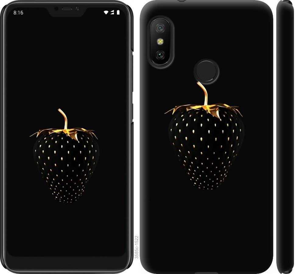 Чехол на Xiaomi Mi A2 Lite Черная клубника