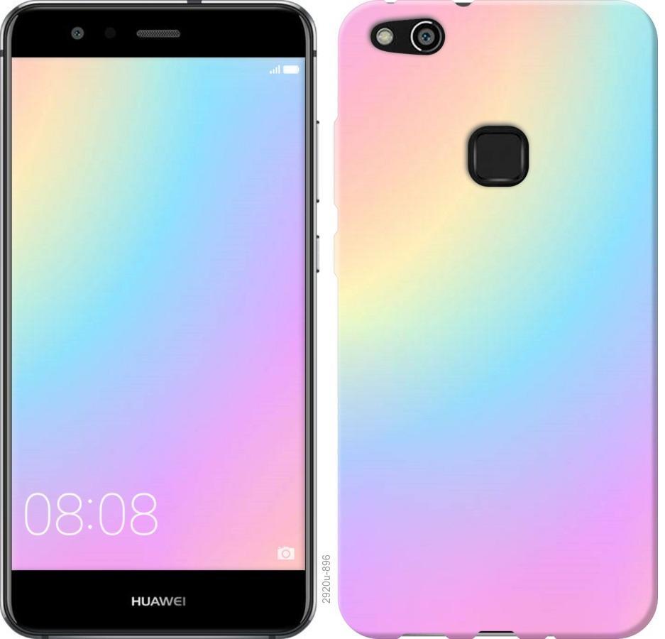 Чехол на Huawei P10 Lite Радуга 2