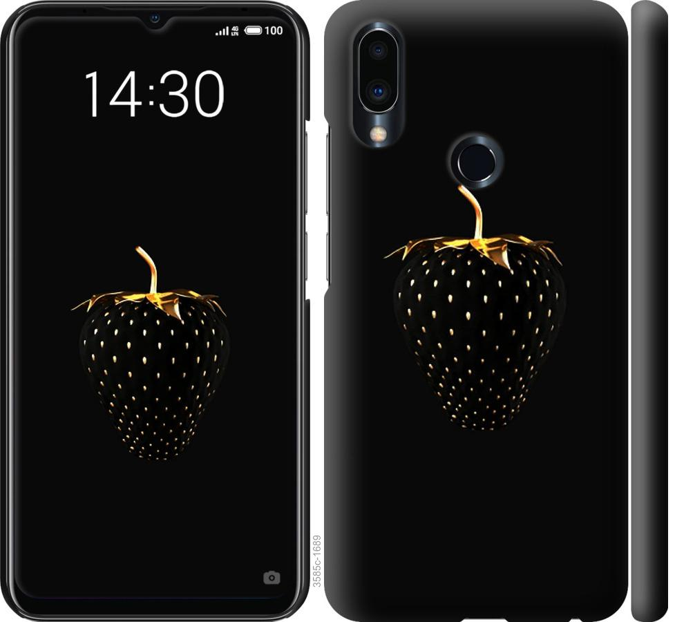 Чехол на Meizu Note 9 Черная клубника