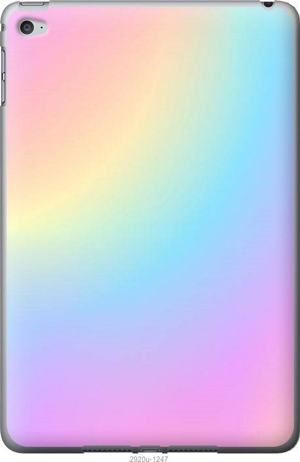 Чехол на iPad mini 4 Радуга 2