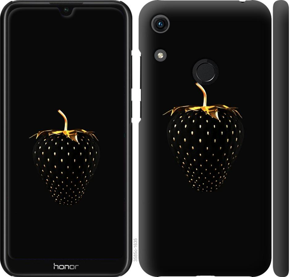 Чехол на Huawei Honor 8A Черная клубника