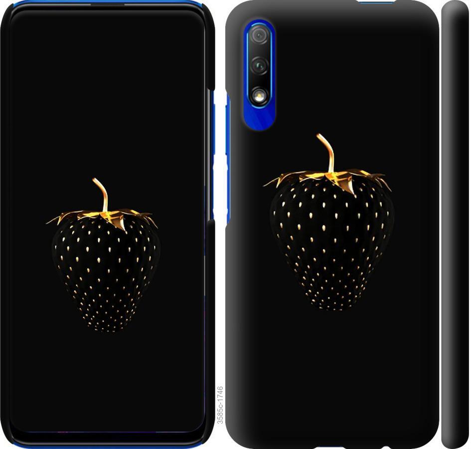 Чехол на Huawei P Smart Pro Черная клубника