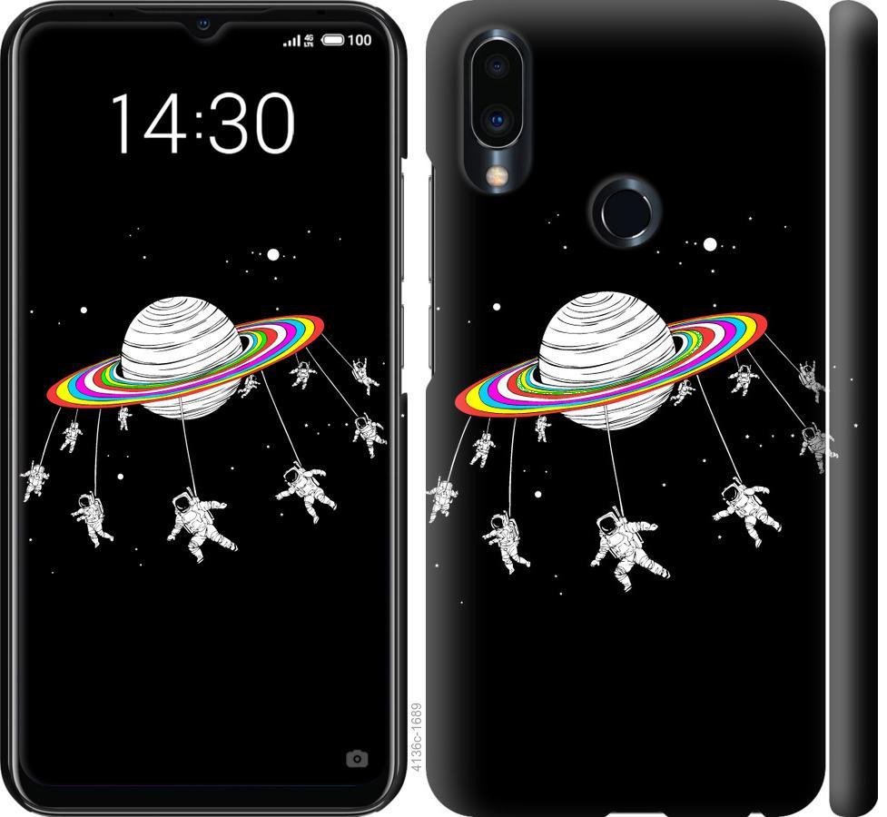 Чохол на Meizu Note 9 Місячна карусель