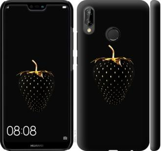 Чехол на Huawei P20 Lite Черная клубника