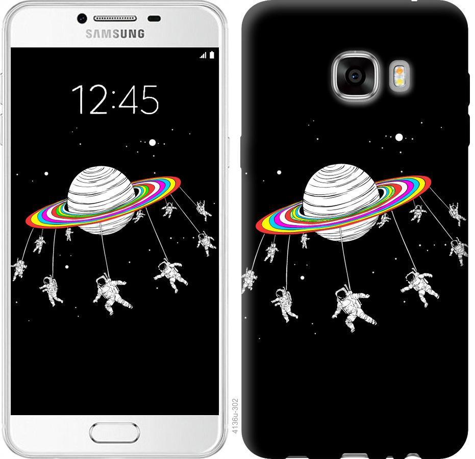 Чехол на Samsung Galaxy C7 C7000 Лунная карусель