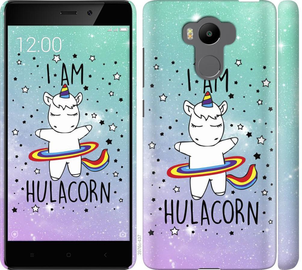 Чехол на Xiaomi Redmi 4 pro Im hulacorn