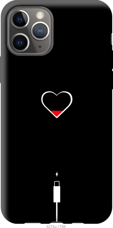 Чехол на Google Pixel 4 XL Подзарядка сердца