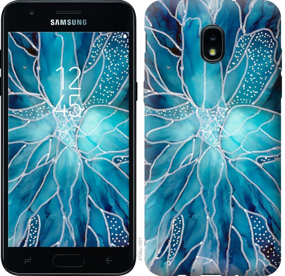 Чехол на Samsung Galaxy J3 2018 чернило