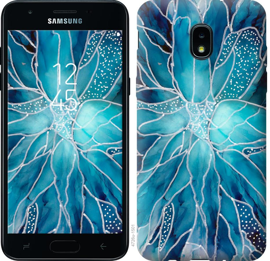 Чохол на Samsung Galaxy J3 2018 чорнило
