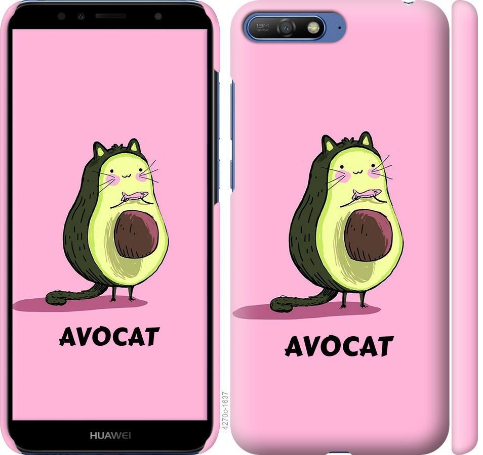 Чехол на Huawei Y6 2018 Avocat