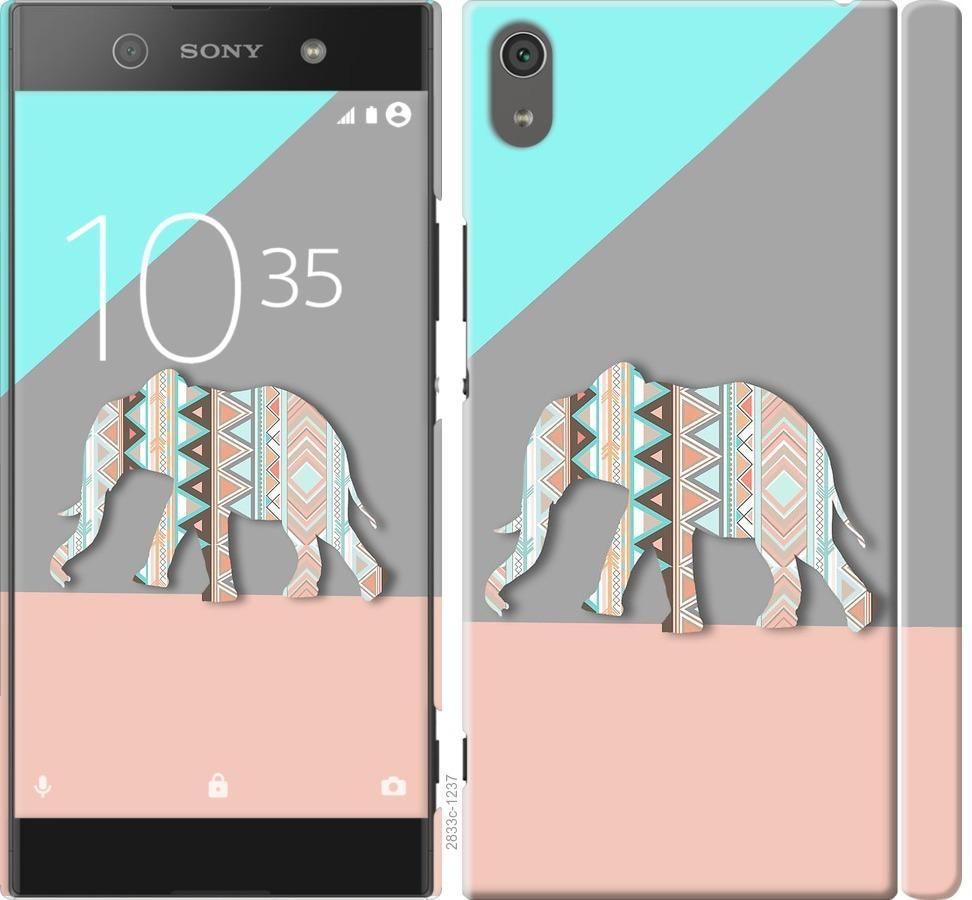 Чехол на Sony Xperia XA1 Ultra G3212 Узорчатый слон