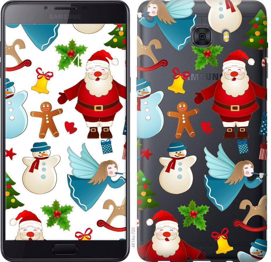 Чехол на Samsung Galaxy C9 Pro Новогодний 1