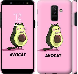 Чехол на Samsung Galaxy A6 Plus 2018 Avocat