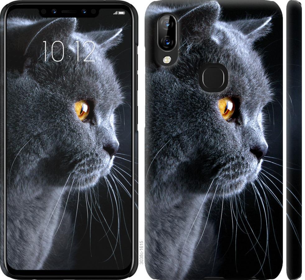 Чохол на Lenovo S5 Pro Гарний кіт