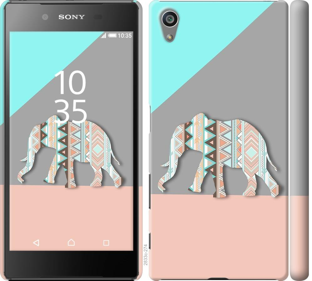 Чохол на Sony Xperia Z5 E6633 Візерунчастий слон