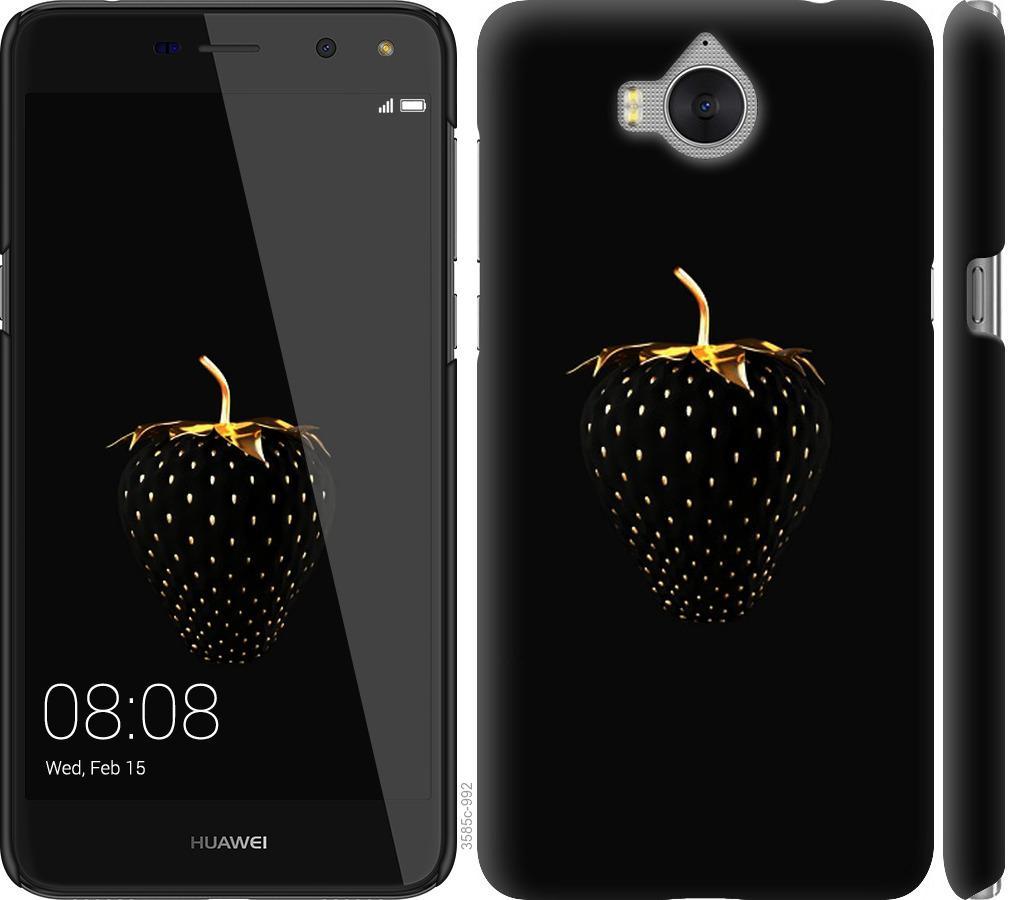 Чехол на Huawei Y5 2017 Черная клубника