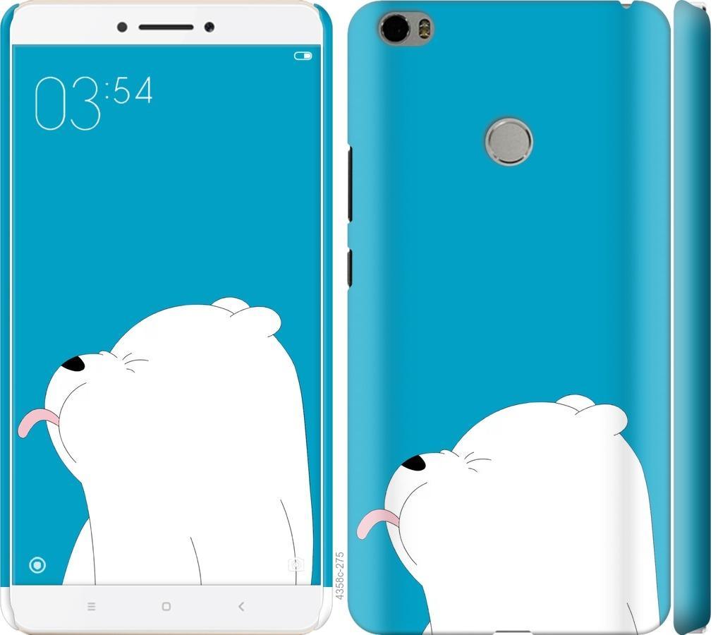 Чохол на Xiaomi Mi Max Ведмідь 1