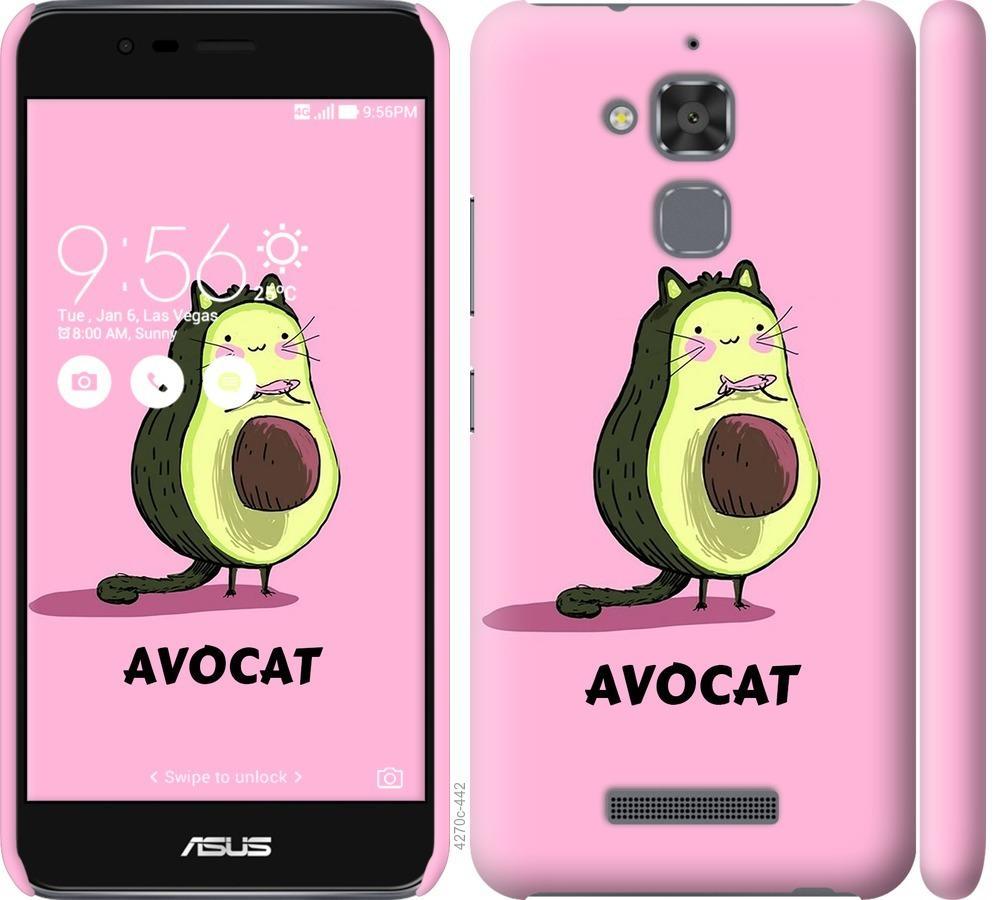 Чохол на Asus Zenfone 3 Max ZC520TL Avocat