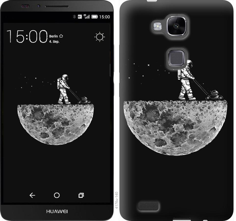 Чехол на Huawei Ascend Mate 7 Moon in dark