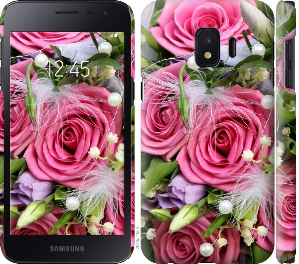 Чехол на Samsung Galaxy J2 Core Нежность
