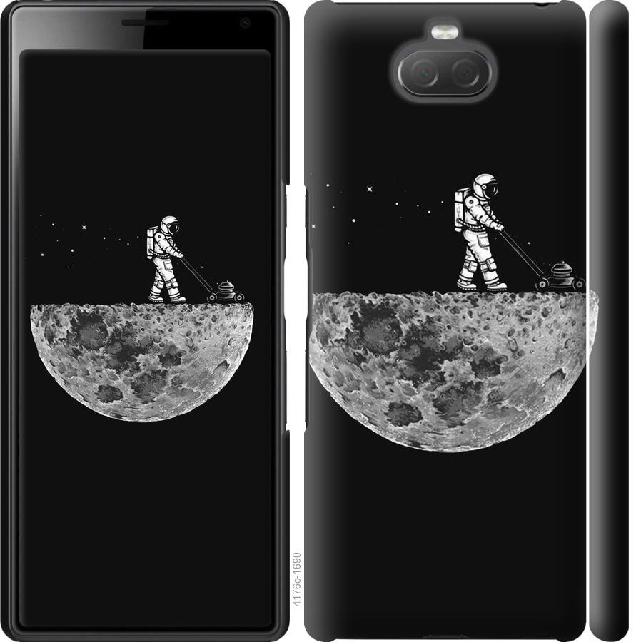 Чохол на Sony Xperia 10 Plus I4213 Moon in dark