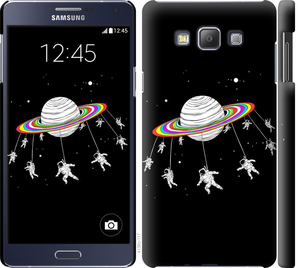 Чохол на Samsung Galaxy A7 A700H Місячна карусель