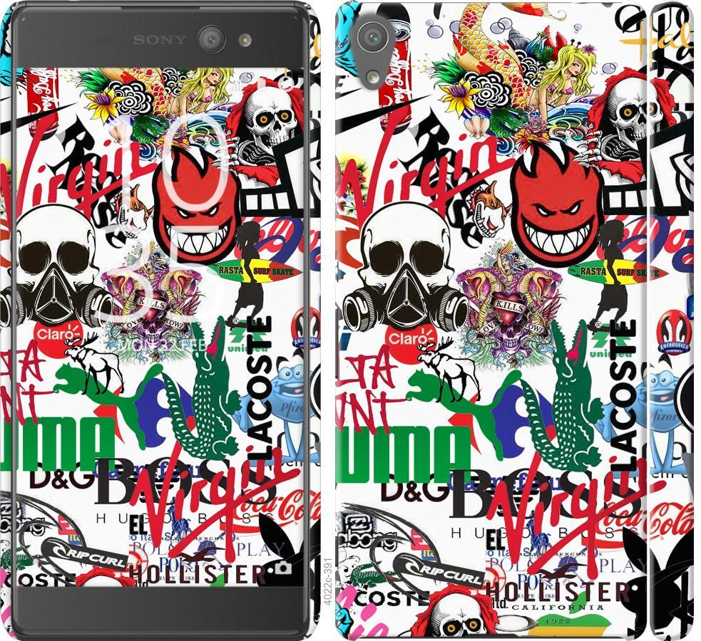 Чохол на Sony Xperia XA Ultra Dual F3212 Many different logos