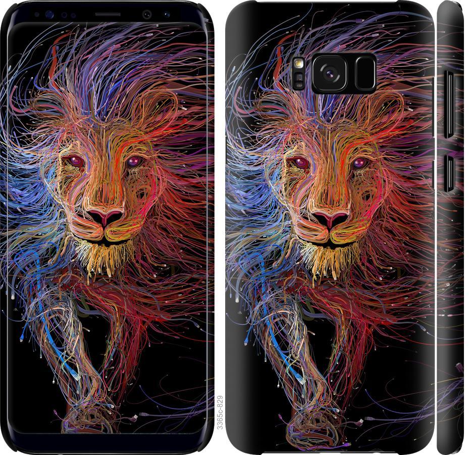 Чехол на Samsung Galaxy S8 Абстрактный лев 2