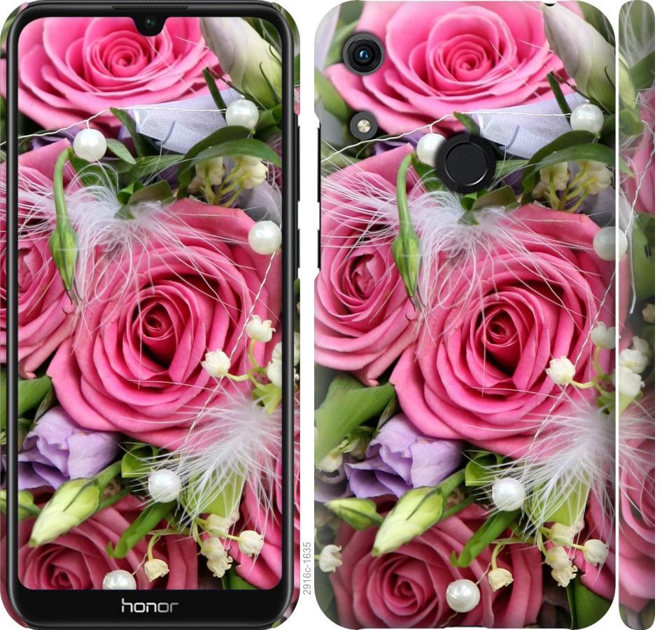 Чехол на Huawei Honor 8A Нежность