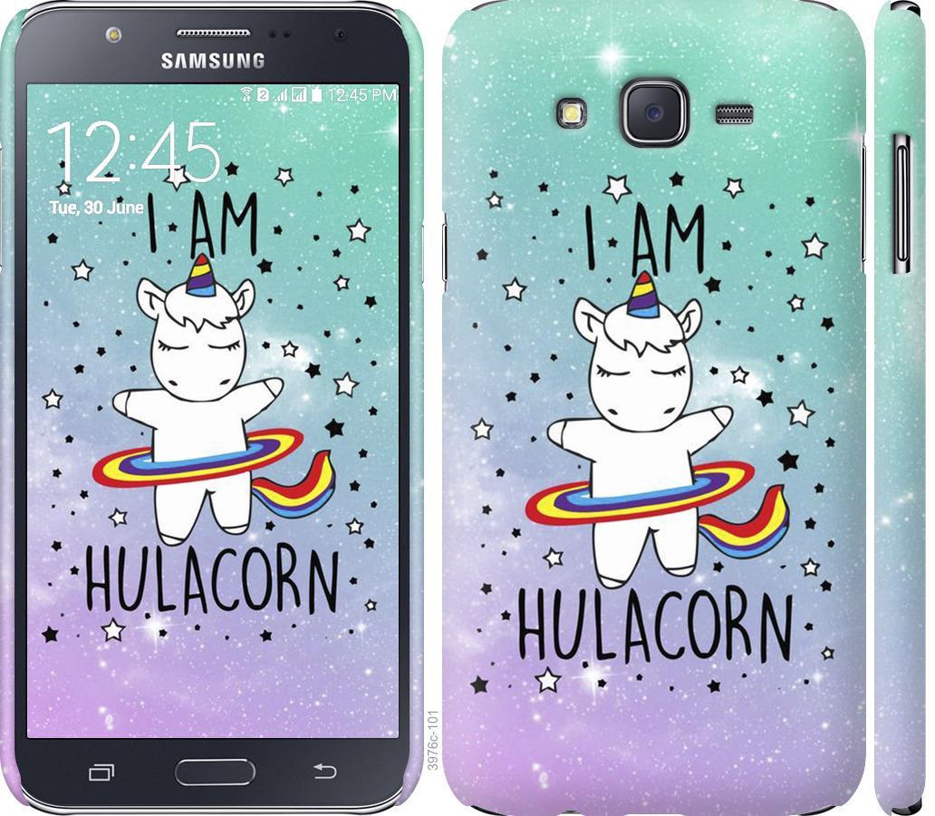 Чехол на Samsung Galaxy J7 J700H Im hulacorn