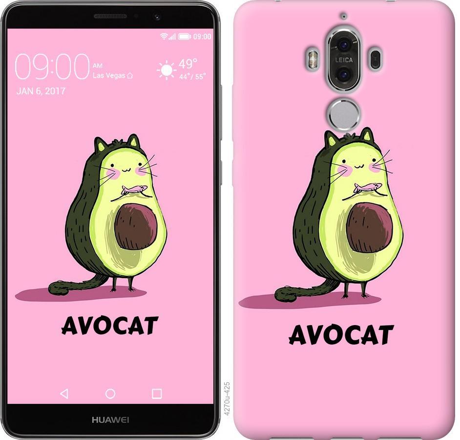 Чохол на Huawei Mate 9 Avocat