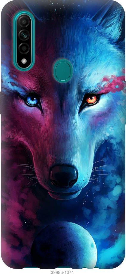 Чехол на Oppo A31 Арт-волк