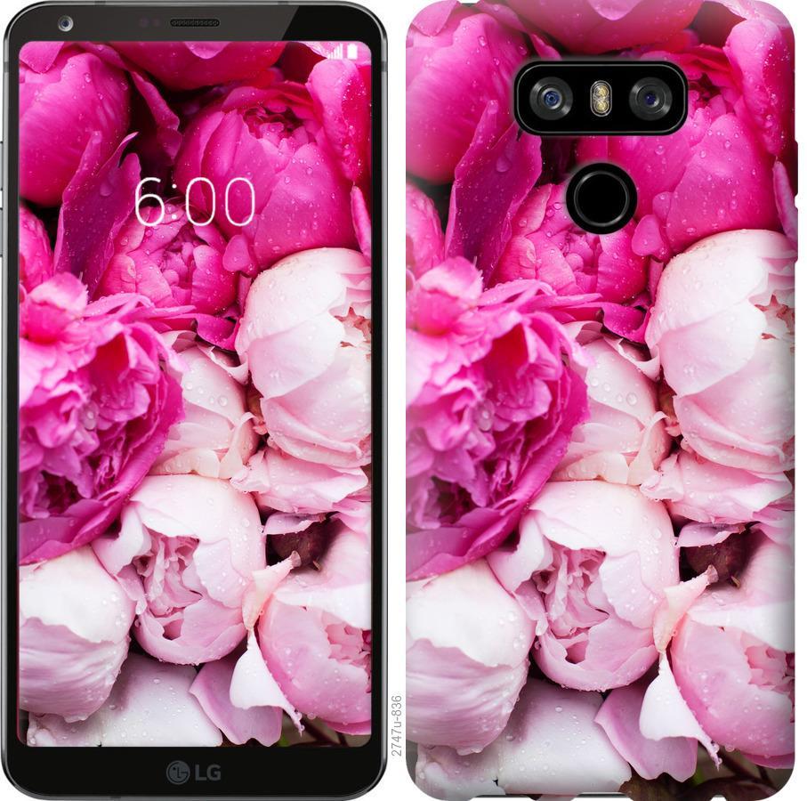 Чехол на LG G6 Розовые пионы