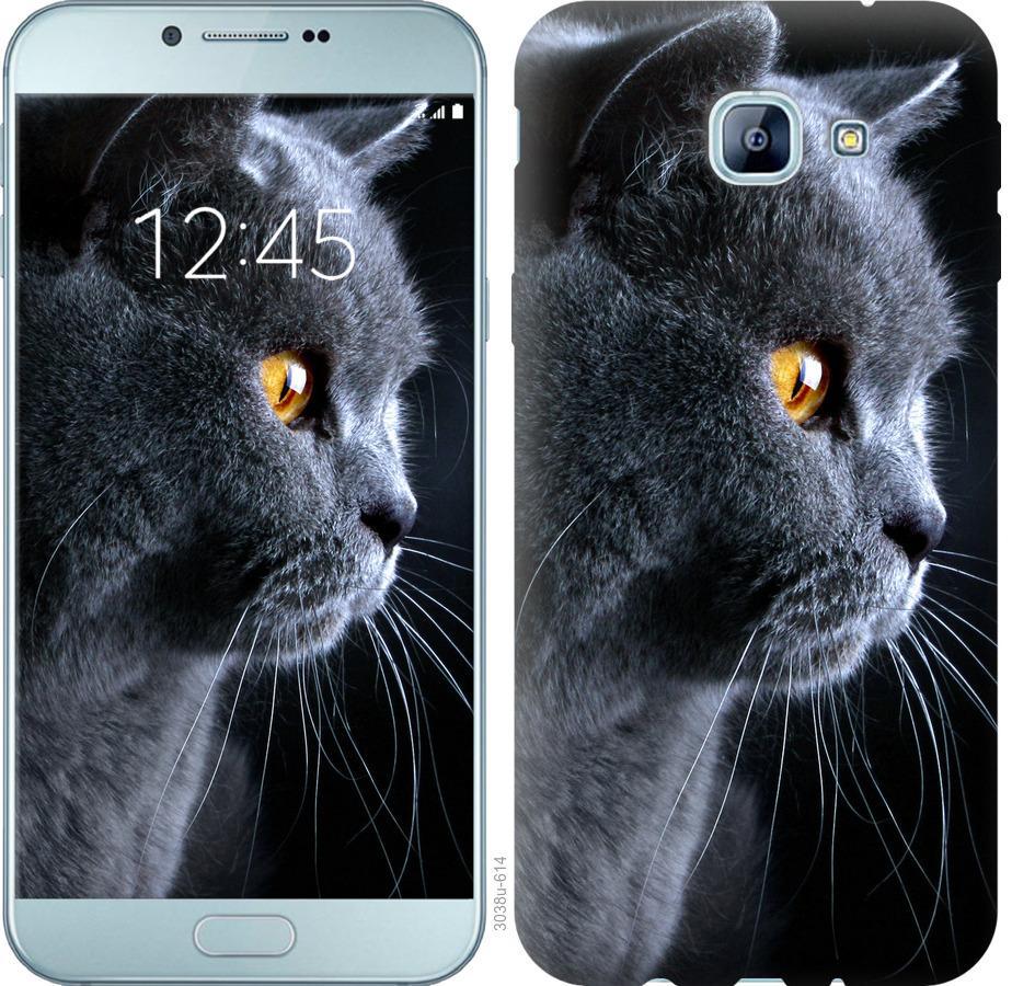 Чехол на Samsung Galaxy A8 (2016) A810 Красивый кот