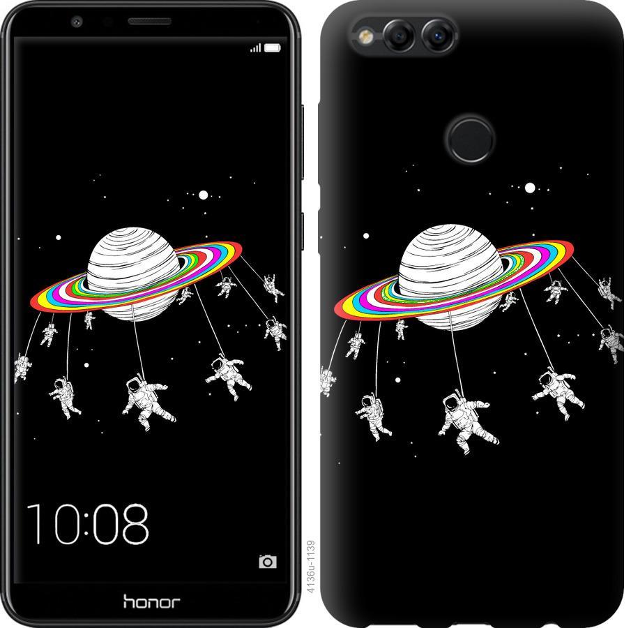 Чехол на Huawei Honor 7X Лунная карусель